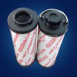 HYDAC hydraulic FILTER ELEMENT 1300R050W/HC
