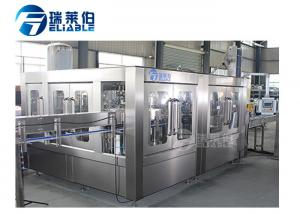 China SUS304 Complete Production Line Carbonated Water Filling Line In Turn Key Project on sale