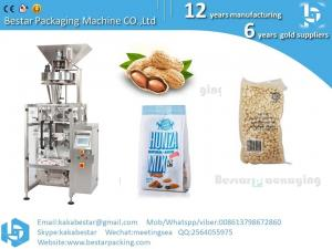 China Automatic vertical coffeepeanutcashew grain packaging machine supplier