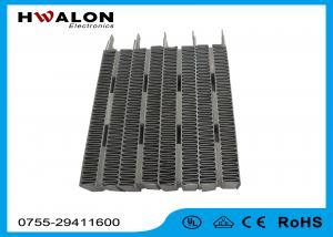 PTC ceramic air heater 1200W 220V clothes dryer//heating apparatus element