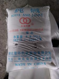 China Double Ring brand Soda ash light 99%,Sodium carbonate,Soda ash,Inorganic Salt on sale