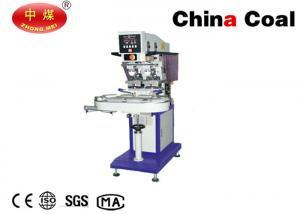 China Imprimante de protection de bande de conveyeur de la couleur LC-SPM2-150/10 2 chaque fonction commandée par le microprocesseur pour l'opération facile on sale
