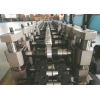 Aluminum Tube Making Machine With Servo Motor 380V / 220V 50HZ