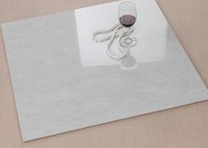 Standard Ceramic Tile Sizes ,bathroom , wall tile for sale – tiles ...