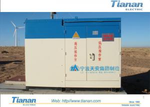 China 630a Photovoltaic Power Generation , Prefabricated Solar Electric Generator on sale