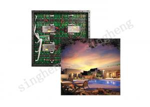 China HD Programmable Led Screen  P20 Flexible Led Curtain Screen outdoor durable display on sale
