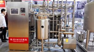 China Hot sale stainless steel uht milk sterilizer machine for uht milk filling machine on sale