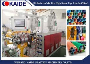 China Microduct Sheath Production Line , Telcommunication Microduct Sheath Tube Machine on sale