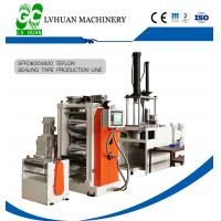 China Modified Plastic Extrusion Machine Easy Installation Operation Biaxial Stretching on sale
