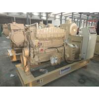China Compact Unit Marine Diesel Generator Set 200KW / 250KVAMP Low Oil Pressure Shutdown on sale