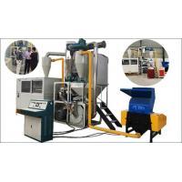 Aluminium Plastic Dry Separation System ACP Recycling Machine