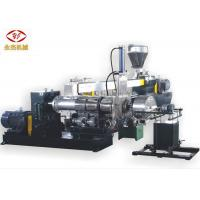 China Two Stage Carbon Black Filler Masterbatch Machine Water Ring Hot Cutting Way on sale