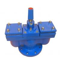 Industrial DI Double Orifice Air Release Valve Stainless Steel Three Way