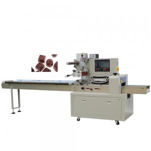 China 30-220 bags/min Pillow Bag Packaging Machine Photoelectric Eye Tracking 220V 2.7kw on sale