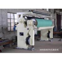 paper size press machine for Paper Making