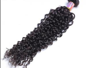 China Indian Curly Human Hair Extensions For Female Natural Black remy full lace wigs human hair on sale