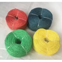 China Twisted Commercial Fishing Rope PP Split Film Twine Length 200-500m on sale