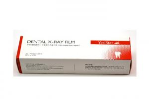 China 100pcs/box Quick Develope Digital Dental X-ray Film for Bright Room use on sale