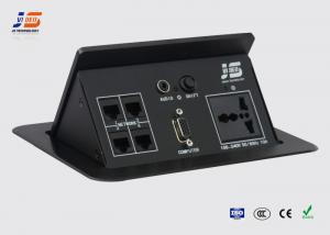 Silver Black High Grade Aluminum Conference Table Connectivity Box - Table connectivity box