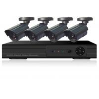 China 4ch H.264 7series Digital Video Recorder Support SATA HDD & USB Disk, 1/3'' SONY CCD IR Camera DVR Kit on sale