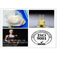 CAS 50-27-1 Natural Steroidal Estrogen Female Steroid Hormone Estriol E3