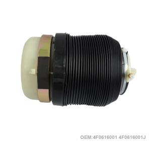 Quality Air Bellows 4F0616001 / 4F0616001J For Audi A6 C6 Auto Air Suspension Shock for sale