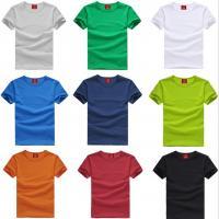 t-shirt,lacos men,short sleeve t shirt,brand tshirt,blank t-shirt,tee shirt,lacoste shirt