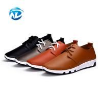 Good Quality Cheap Price Lace-up PU Shoes Soft Casual Shoes For Men