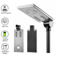 All in One Integrated Lighting 30W Solar Street Light LED, All in one integrate light manufacture