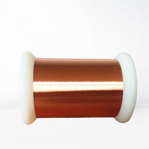 China 0.012mm 2UEW Insulated Film Enameled Magnet Copper Wire Self Bonding Enameled Copper Wire on sale