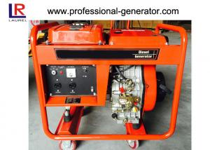 China Single Cylinder OHV Diesel Fuel Generator Industrial Diesel Generator on sale