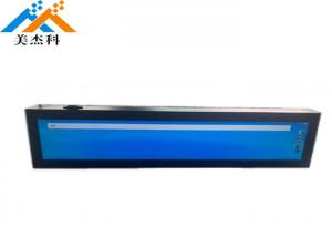 China Indoor Stretched Bar LCD 28 Advertising Touch Screen TV Advertising on sale