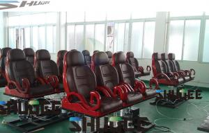 China 12 Seats Mobile 5D Cinema With Removable Room 50 Square Meters For Exhibition on sale