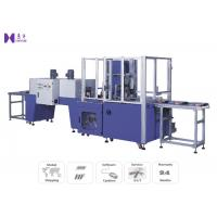 PE Film Auto Heat Shrink Packing Machine 25KW 3P With Stickiness Free Seal Knife