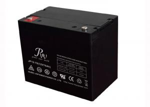 China Maintenance Free Sealed Lead Acid Battery Recycling 12V 70ah For Solar Power on sale