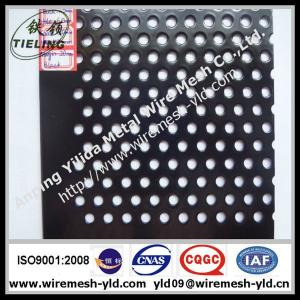 China El PVC cubrió alrededor de la hoja de metal perforada de acero del agujero on sale