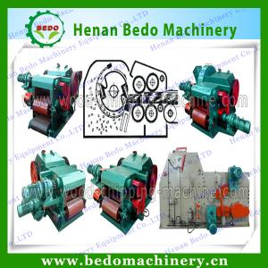 China 2015 China top selling factory driect chipper for round logs with CE Certificate 008613253417552 on sale