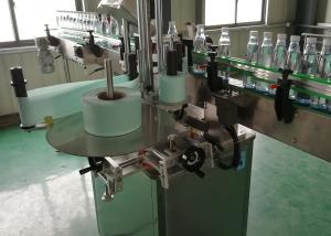 China Fully Automatic Self Adhesive Sticker Labeller Machine for Bottling Products on sale