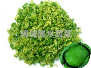 China Wholesale Dry Products Dehydrated Vegetable 10*10,15*15mm Grade A Green Air-dried Cabbage Sliced 500g on sale