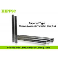 CNC Machining Tools Tungsten Carbide Rods High Precision With Shock Resistance