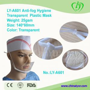 China Ly-A601 Anti-Fog Hygiene Transparent Plastic Face Mask on sale