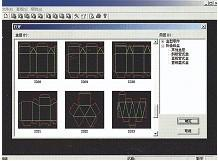 Kasemake Packaging Design Software V10 Version With Excellent Performance For Sale Packaging Design Software Manufacturer From China 107640963