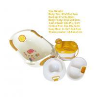 Baby bath tub suit, music baby bathtub GBS-009