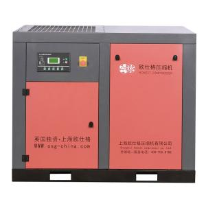 China 22kw 30hp Single Stage Screw Air Compressor Industrial Air Compressor Stationary type on sale