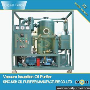China Best Price Portable Transformer Oil Water Separator And Cleaning Machines To Remove Water,Impurities,Acid on sale