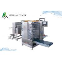 China Full Automatic Four Side Seal Packaging Machine / Sachet Filling Equipment on sale