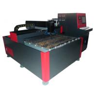 aluminum copper brass laser cutting machine YAG-600W 3015