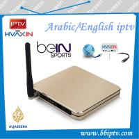 bein sport , sky sports, OSN channels free to watch HD1000 arabic iptv