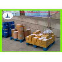Trelagliptin Succinate SYR-472 100mg Safety Evaluation of Powder CAS 1029877-94-8