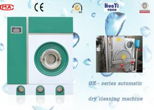 China Stainless Steel Commerical Dry Cleaning Machines Of 8kg Capacity on sale